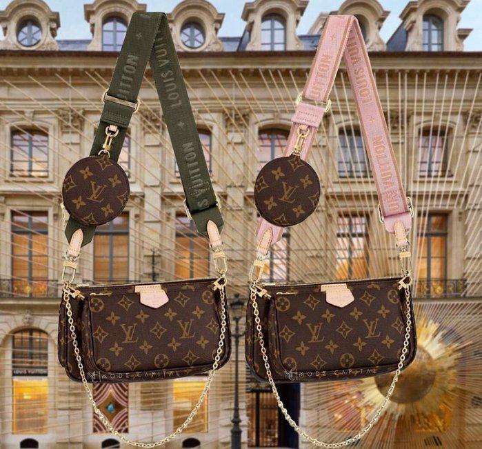 Louis Vuitton M44813 Multi Pochette 複合肩背包焦糖/駝