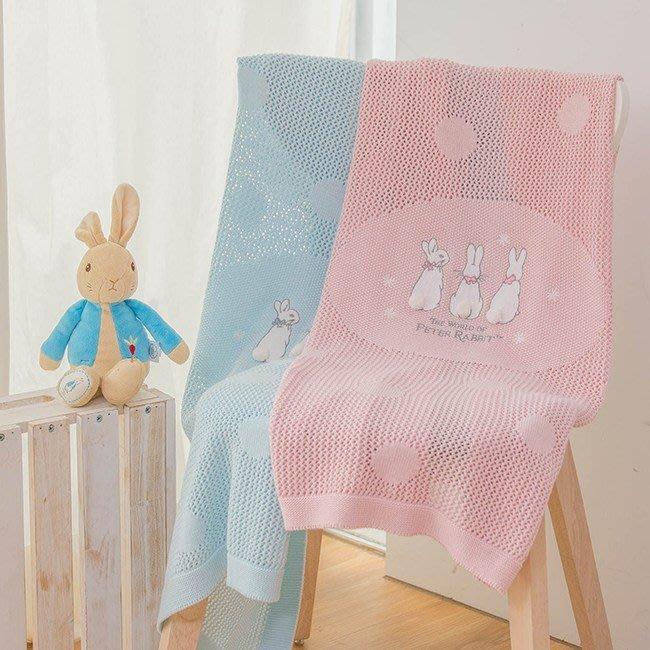 奇哥-恬靜比得兔洞洞棉毯(藍色/粉色)PLB80300