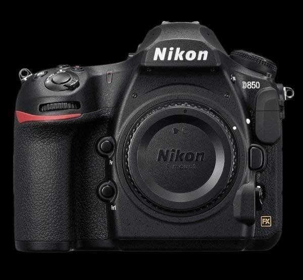 ((名揚數位)) Nikon D850 BODY 全幅機  國祥公司貨 保固一年 即日起至八月底回函在送好禮