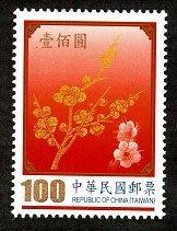 收購高面額1~500元都收 網拍打折郵票寄信郵票8~85 八~八五折含運費