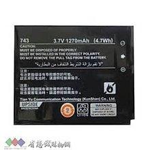 小青蛙數位 743 無敵電腦辭典 翻譯機 原廠電池~適用型號:879 885 CD-880 CD-885