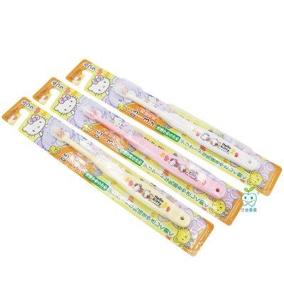 牙齒寶寶 日本製 EBISU Hello Kitty 凱蒂貓 乳幼兒牙刷 0.5M-3Y