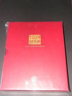 【愛郵者】〈年度冊〉102年 活頁本 郵局原裝冊 內含全年度完整郵票.小全張 直接買