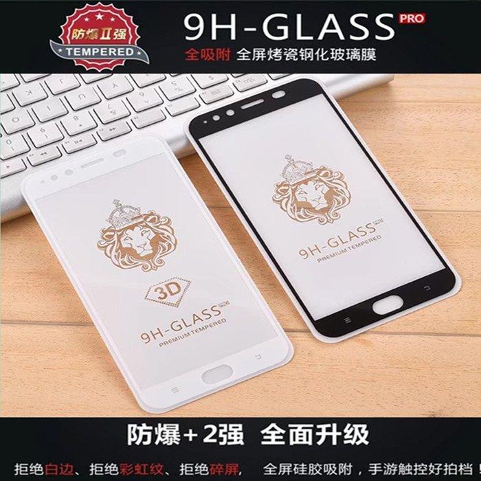 爆款熱賣-vivox20手機貼膜X9S全屏覆蓋x9黑白鋼化膜x7 plus屏幕防爆玻璃膜
