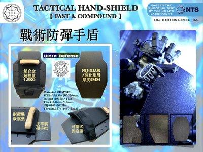 [01] 防彈 盾牌 ( 保全軍用執法防護特勤警用霹靂小組防彈板鎮暴盾牌護盾臂盾盾牌拍戲生存遊戲