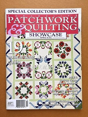 紅柿子【英文彩色版•PATCHWORK & QUILTING 拼布作品集 vol 19 No 10 】特售70元•