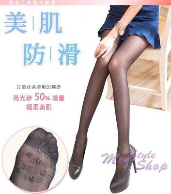 MIX style SHOP【S-119】韓國進口纖維原料❤黑色美肌防滑腳底止滑耐勾紗褲襪