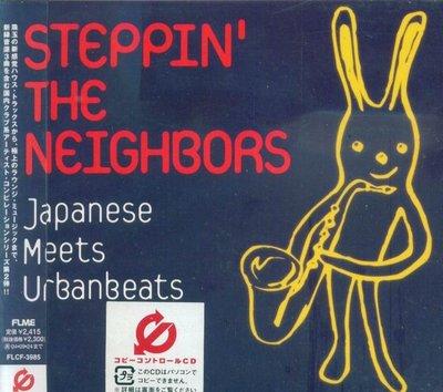 K - STEPPIN' THE NEIGHBORS - Japanese Meets Urban - 日版 - NEW