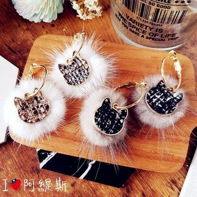 { 阿緹斯 } ♕J-092批發價 一對價195元♛ 韓版小貓頭暖暖毛球耳環