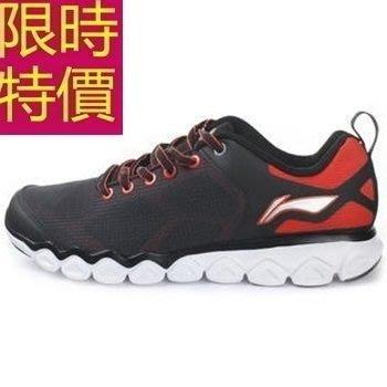 慢跑鞋-輕盈流行造型男運動鞋61h25[獨家進口][米蘭精品]