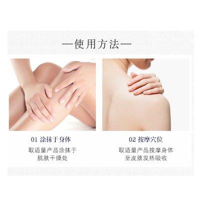 泰國BATH&BLOOM椰子保濕按摩精油全身舒緩修復曬后肌膚身體按摩油