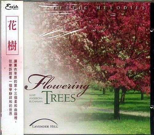 【出清價】花樹 / 瑪麗安德森-布納 --- KOLH013