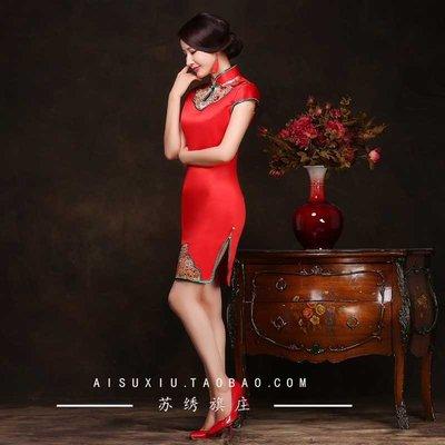 新款红色礼仪剪彩服 新娘旗袍敬酒礼服 酒店迎宾小姐短礼仪旗袍