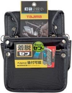 【台中職人金物店】(含稅) TAJIMA 田島 SFKBN-KG2S  快拆式二層釘袋 工具包 工具袋