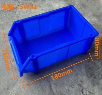 SWX1 五金工具盒 工具盒 零件整理盒 工具箱 零件盒 分類盒 置物整理盒 螺絲盒 活動盒 收納盒 耐衝擊整理盒