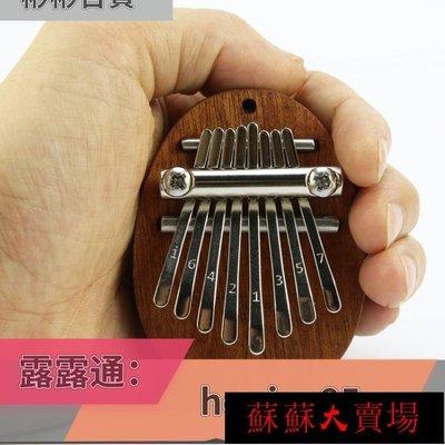 迷你拇指琴8音mini卡林巴琴kalimba五指琴便攜式初學者手指琴樂器 彬彬百貨元起標