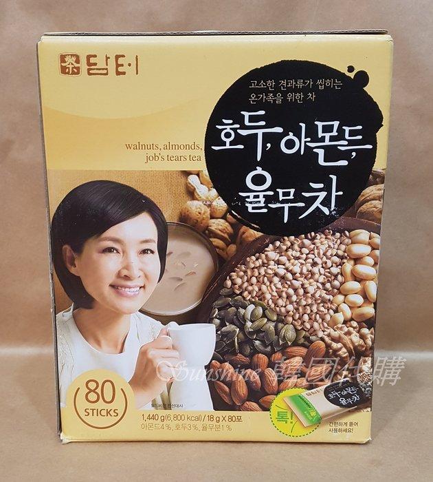 現貨 韓國 DAMTUH 丹特 核桃杏仁薏米茶 穀物堅果飲 沖泡飲品 單包