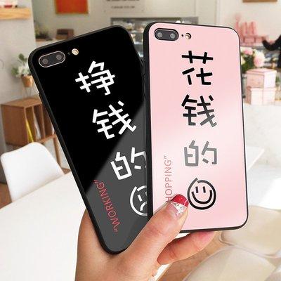 i6手機殼Apple保護套保護殼正韓國...