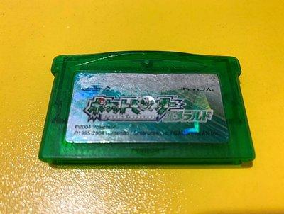 幸運小兔 GBA遊戲 GBA 神奇寶貝 綠寶石 烈空座 寶可夢 任天堂 NDS、GameBoy GBM 適用 E1