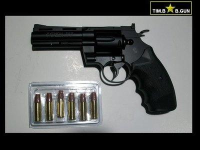 晶予玩具槍~KWC全金屬4吋派森PYTHON 357左輪槍CO2動力版M357復古黑色6MM手槍BB彈KC-67