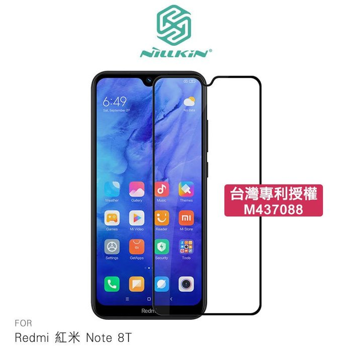 KINGCASE (現貨) NILLKIN Redmi 紅米 Note 8T Amazing CP+PRO 防爆鋼化玻璃