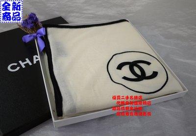 優買二手名牌店 CHANEL 黑 白 Cashmere 70% Silk 30 95X180公分 圍巾 披巾 全新商品
