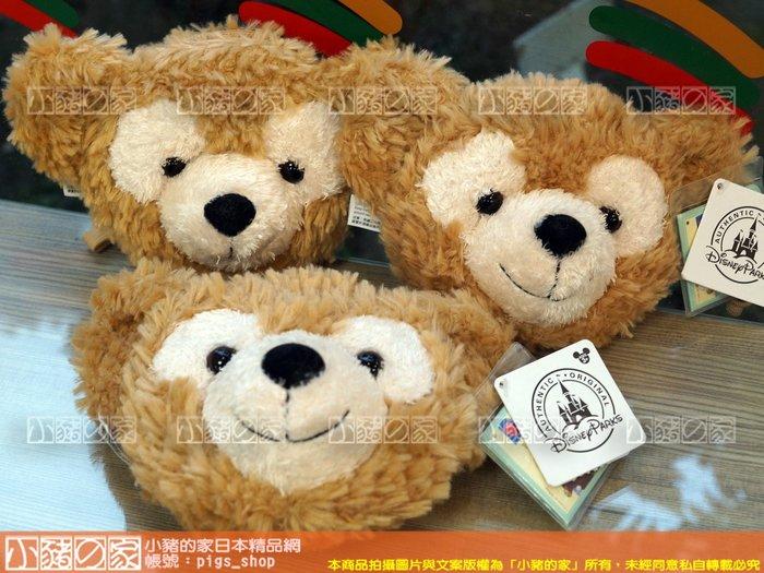 【小豬的家】DISNEY香港迪士尼~Duffy達菲熊識別證/票夾附頸繩拉鍊零錢包