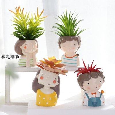 精選 創意可愛少女少年仿真多肉植物盆栽仿真花卉花盆微景觀裝飾小擺件