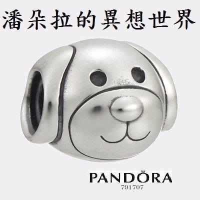 @ 2015 早秋款 @ 潘朵拉的異想世界 @ PANDORA  可愛 小狗 Devoted Dog  791707