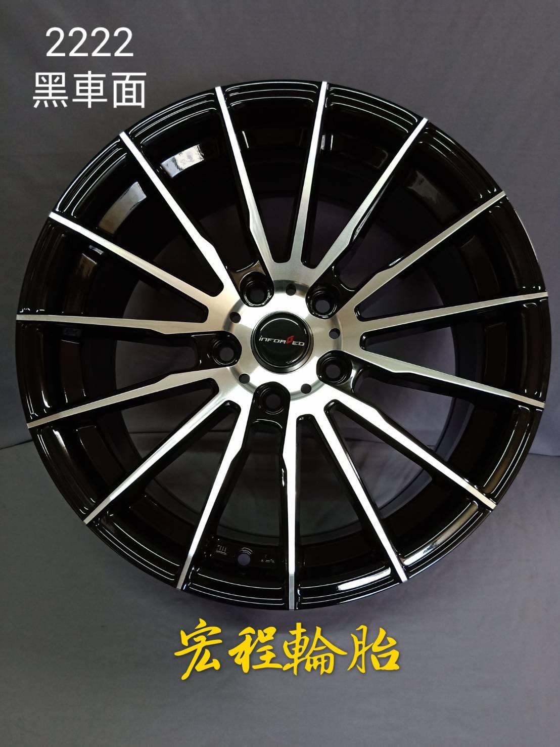 【宏程輪胎】17吋鋁圈 5/114.3 黑車面  2222