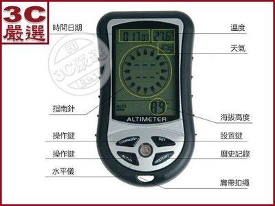 開發票-戶外運動設備 電子錶 高度計 溫度計 指南針 氣壓計 氣象顯示  登山錶 台中面交