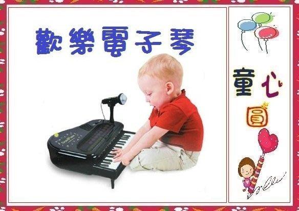 兒童歡樂電子琴 麥克風 兒童玩具 32琴鍵 音樂 音效 仿鋼琴多功能電子琴~黑色~◎童心玩具1館◎