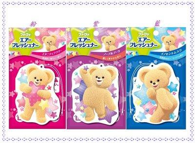 【寶寶王國】日本 熊寶貝 FAFA 星...
