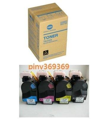 Konica Minolta bizhub C350/C351/C450/C450P 彩色影印機用原廠碳粉/黑/tn310 tn310K