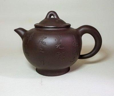 早期宜興紫砂壺。國研高工 季益順 早期作品。7孔。240CC。老紫泥。