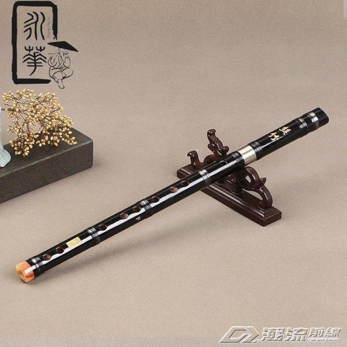 苦竹笛子直笛6孔豎笛六孔樂器初學成人學生零基礎教學