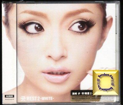◎2007全新CD未拆!濱崎步-A 精選2-WHITE-A BEST 2-明亮快版的15首好歌-歡迎看圖與曲目◎