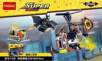 英雄聯盟得高:蝙蝠俠-稻草人空襲兒童益智積木