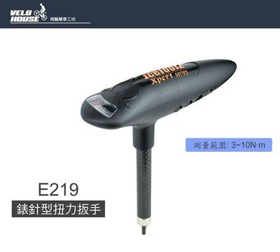 【飛輪單車】IceTOOLZ E219 錶針型套裝扭力扳手-扭力值視窗顯示3~10N∙m[03007783]