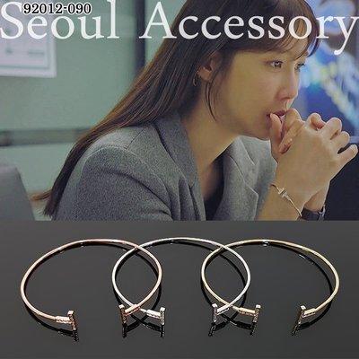 首爾飾集 正韓國製 韓劇款 頂樓 李智雅 T形開口細緻手環手鍊