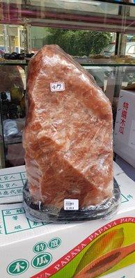 鴿血紅鹽燈28.9公斤