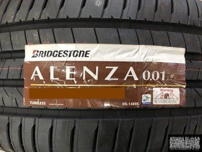 全新輪胎 BRIDGESTONE 普利司通 Alenza 225/60-18 SUV RAV4 CRV NX *完工價*