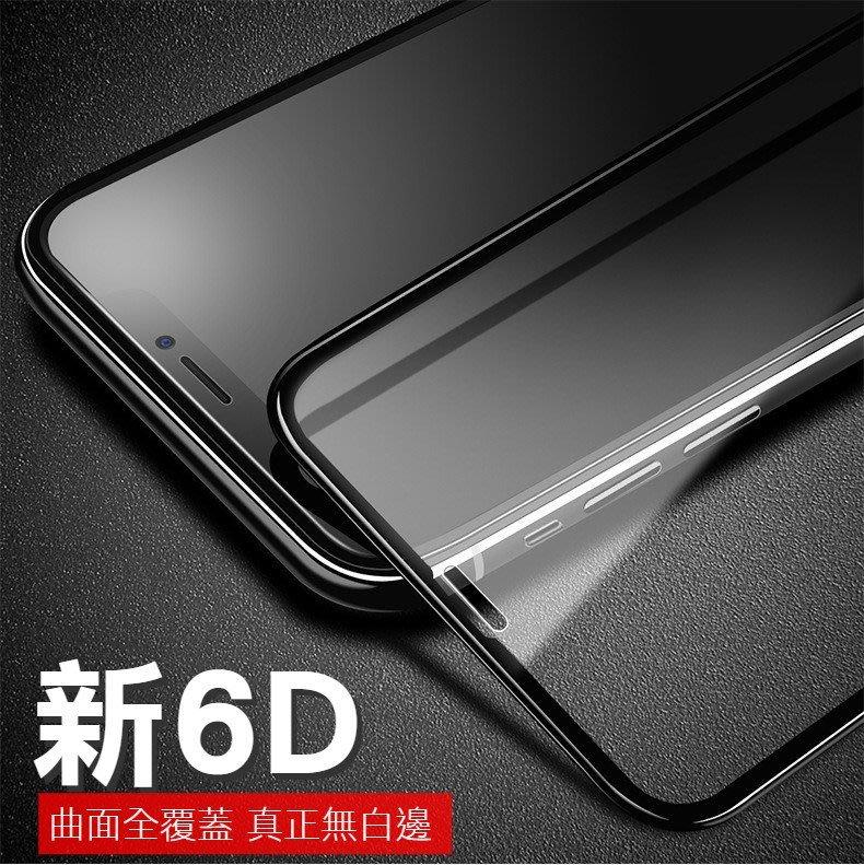 XS MAX 康寧滿版6D曲面 IPHONE X XS XR  滿版玻璃貼 全屏玻璃貼 鋼化玻璃貼 IX 玻璃膜