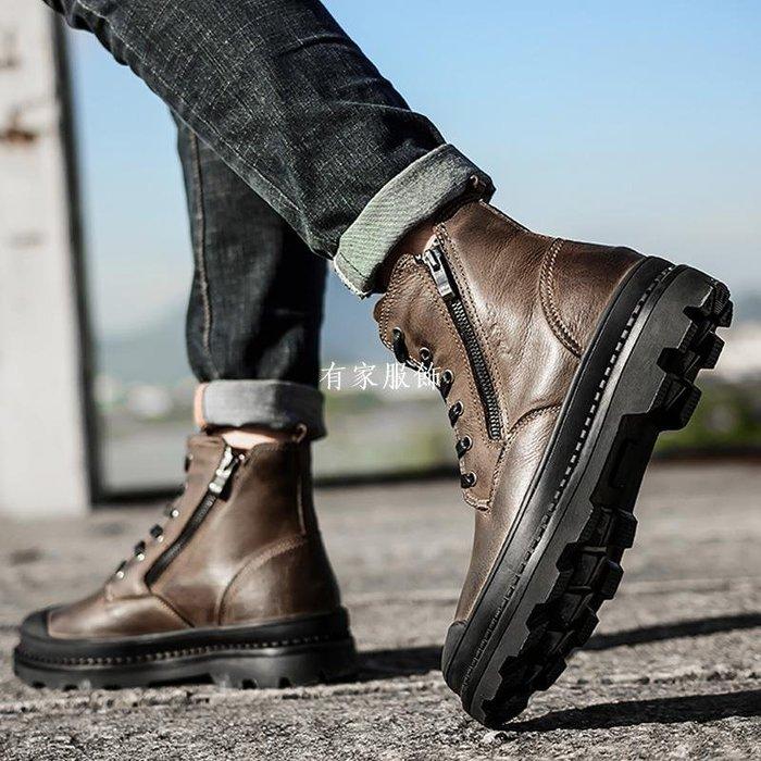 有家服飾馬丁靴短靴冬季保暖男士加絨潮鞋靴子大碼沙漠中幫真皮工裝靴軍靴