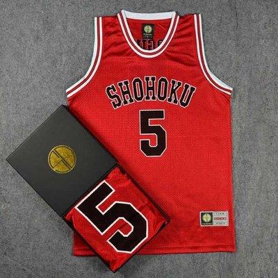 SD正品灌籃高手衣服 湘北高中5號木暮公延籃球服籃球衣背心紅色