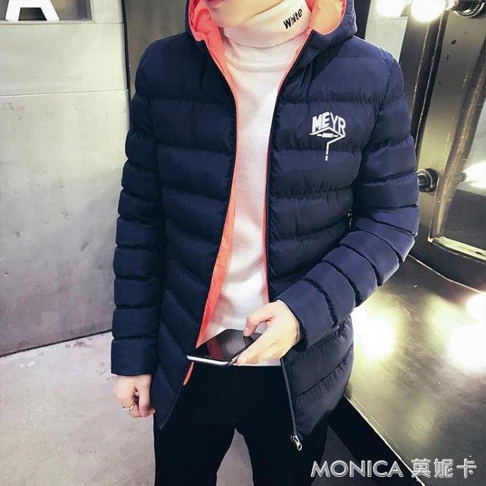 連帽棉衣男士加厚冬季外套新款青少年棉服韓版學生潮男裝短款棉襖