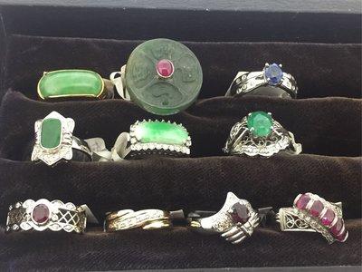 【益成當舖】流當品 K金鑽石寶石珍珠翡翠戒指吊墜耳環特價9000元一件 成本出清 特價結緣 保真