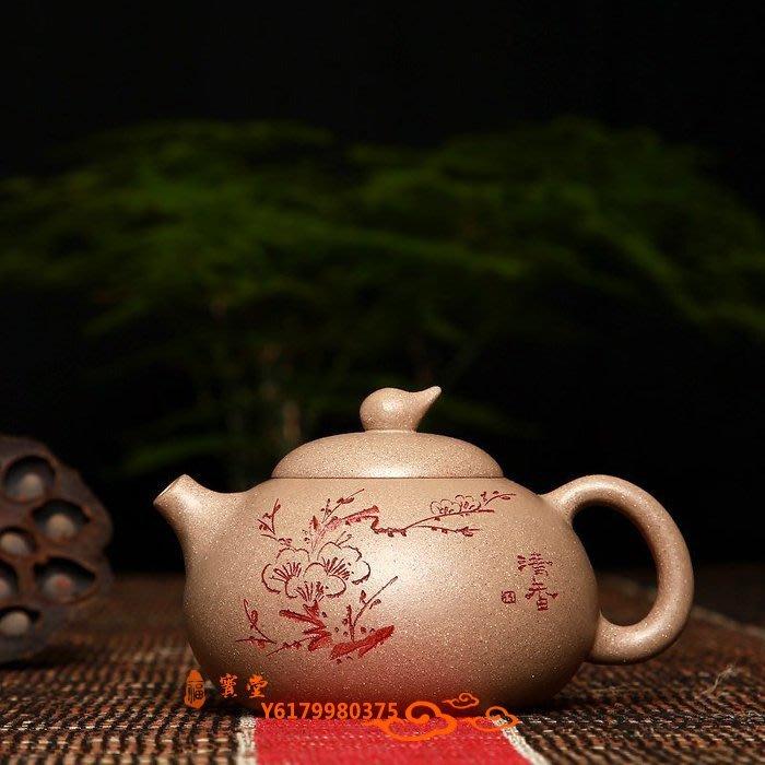 【福寶堂】紫砂壺青灰泥 原礦名家純全手工刻繪小容量文旦 梅花茶壺特價