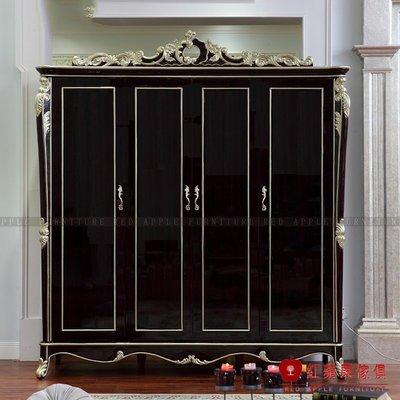 [紅蘋果傢俱] CT0029 四門衣櫃 新古典儲物櫃 歐式衣櫃 法式衣櫃 金邊雕花 實體店面