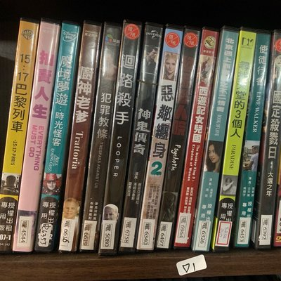 【席滿客二手書】正版DVD-電影《拍賣人生》-威爾法洛、蕾貝卡霍爾、麥可潘納、史帝夫魯特